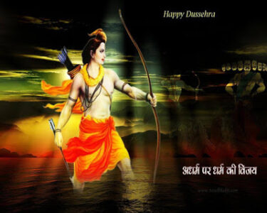 Happy Dussehra Wallpaper In Hindi For Facebook, Instagram & Whatsapp