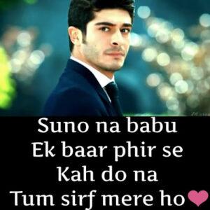 sad-images-of-breakup-in-hindi
