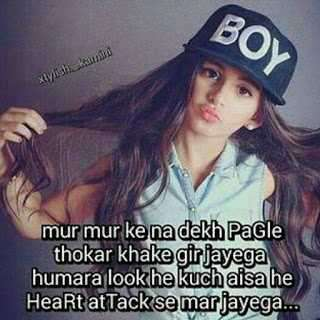 Attitude Girl Images For Whatsapp & Boys Download 2019