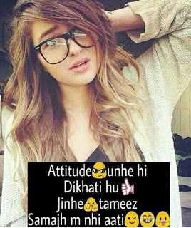 cool-attitude-status-for-facebook