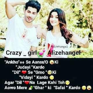 attitude-shayari-image-for-girl-in-hindi