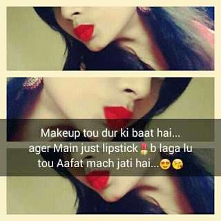 funky-girly-quotes-in-hindi